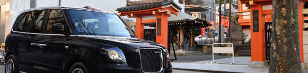 The Iconic Electric London Taxi Is Now On Sale In Japan